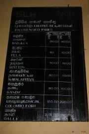 Sri Lanka_S_-1051
